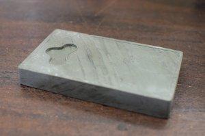 画像1: トウ河緑石硯 長方刻入5インチ雲 (1)