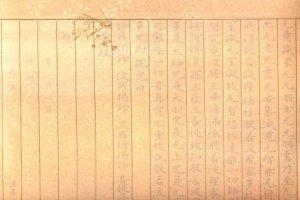 画像1: 夕桐写経用紙NO.5 色付き (1)