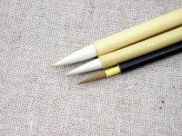 画像1: 写仏画用品 面相筆